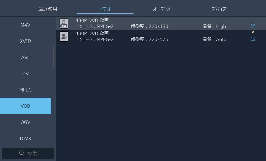 対応 DVD形式