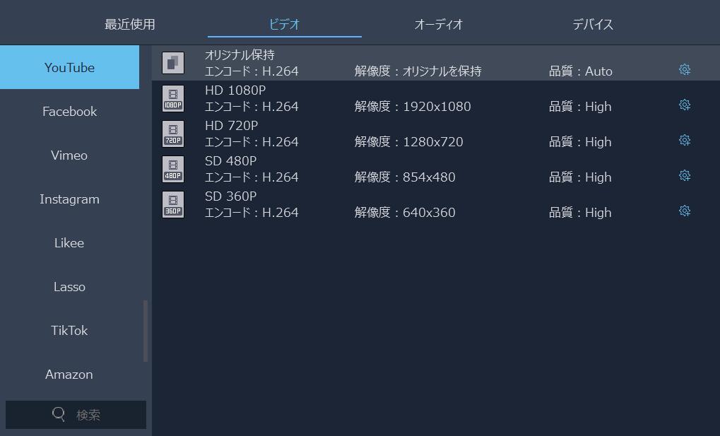 FonePaw スーパーメディア変換のほか機能