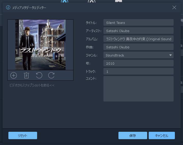 MP3情報