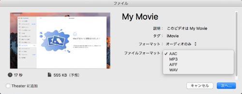 ファイルフォーマット